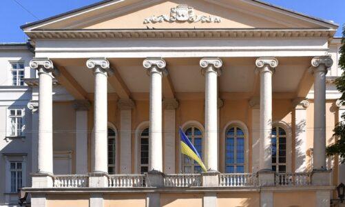 Театр Марії Заньковецької